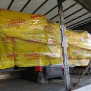 18 ноября пришли котлы из Турции на склад в Москву 8