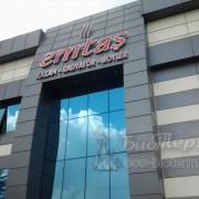 завод Emtas Турция