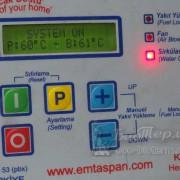 меню на английском панели управления Emtas