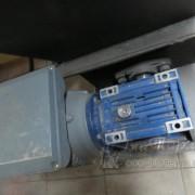 Двигатель с редуктором котла Emtas