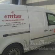 Грузовичок Emtas