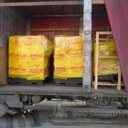 18 ноября пришли котлы из Турции на склад в Москву 1